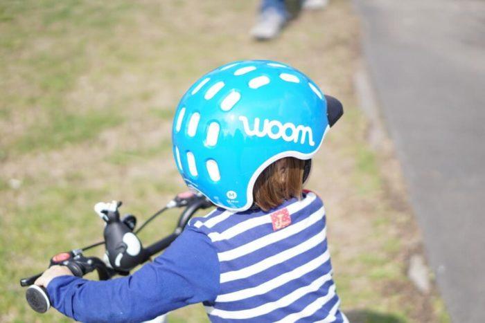 ein guter Fahrradhelm für Kinder von woom